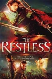 The Restless ศึกสามพิภพ รบ-รัก-พิทักษ์เธอ