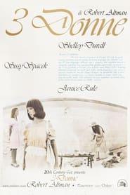 3 donne 1977
