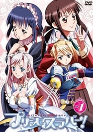 Princess Lover! Season 1 Episode 10