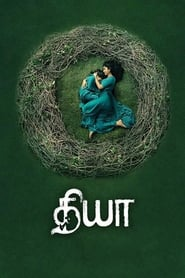 Kanam (2018) Telugu Full Movie Watch Online Free