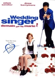 Demain on se marie movie