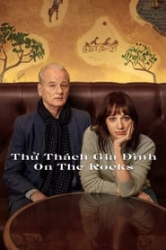On the Rocks -  - Azwaad Movie Database