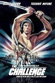 Poster The Challenge 1982