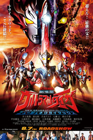 Poster Ultraman Taiga The Movie: New Generation Climax 2020