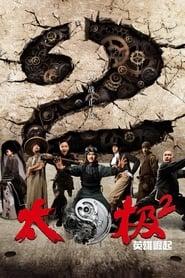View Tai Chi Hero (2012) Movies poster on 123movies