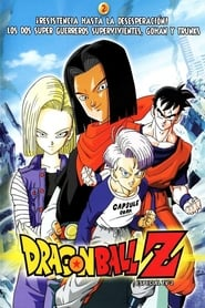 Dragon Ball Z: Un futuro diferente – Gohan y Trunks