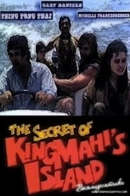 The Secret of King Mahi's Island