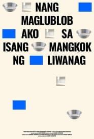 Nang Malublob Ako sa Isang Mangkok ng Liwanag (2021)