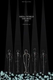 SHINee World The Best 2018 2018