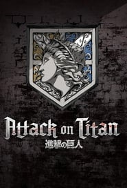 Attack on Titan Season 1 Episode 13