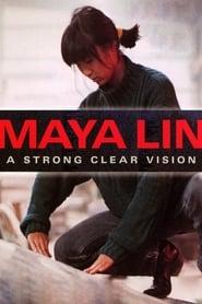 Maya Lin: A Strong Clear Vision (1995)