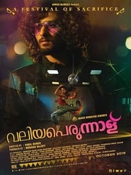Valiyaperunnal (2019) Malayalam Full Movie Watch Online