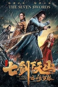 The Seven Swords (2019)