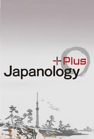 Poster Japanology Plus 2020