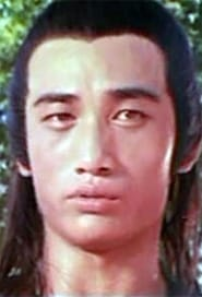 Li Chung-Chien