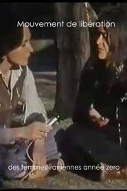 Mouvement de Libération des Femmes Iraniennes, Année Zéro 1979