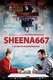 Sheena667 (2020)