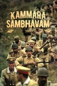 Poster Kammara Sambhavam