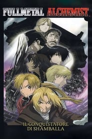 Fullmetal Alchemist - The Movie: Il conquistatore di Shamballa 2005