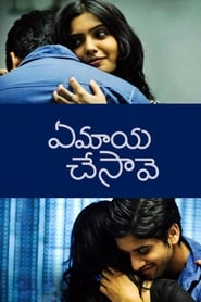 Ye Maaya Chesave (2010) Telugu Movie BRRip 720p With Bangla Subtitle || 720p 700mb 480p 300mb Download /Watch Online