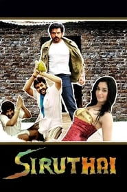 Siruthai (Hindi Dubbed)