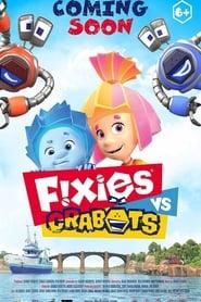 Fixies VS Crabots (2019) poster