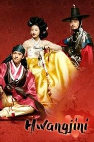 Poster Hwang Jin Yi 2006