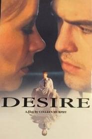 უყურე Desire