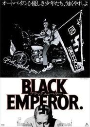 God Speed You! Black Emperor 1976