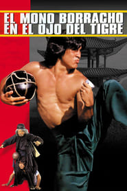 Maestro Borracho en el Ojo del Tigre Película Completa HD 720p [MEGA] [LATINO] 1978