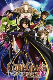 Code Geass: Lelouch of the Rebellion Season 2 Episode 18