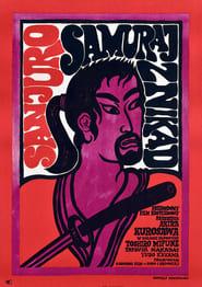 Sanjuro – Samuraj znikąd