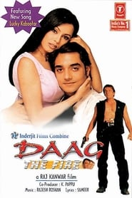 Daag: The Fire 1999 Hindi Movie WebRip 400mb 480p 1.2GB 720p 2.5GB 1080p