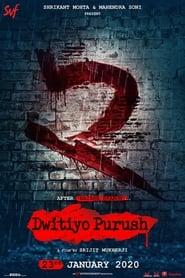 Dwitiyo Purush (2020) Online pl Lektor CDA Zalukaj