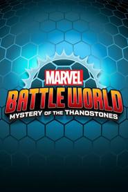 Marvel Battleworld: Mystery of the Thanostones Season 1 episode 6