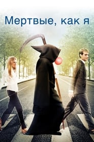 Poster Dead Like Me: Life After Death 2009
