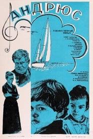 Andrius 1980