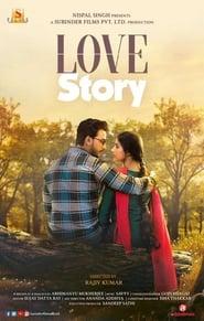 Love Story (2020)