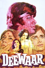 Deewaar Movie Watch Online