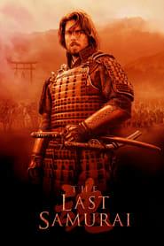 Poster The Last Samurai 2003