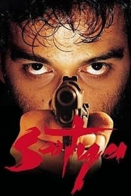 Satya 1998 Hindi Movie Sony WebRip 400mb 480p 1.3GB 720p 3GB 1080p