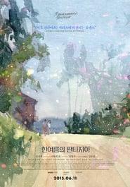 A Midsummer's Fantasia (2014) Online Cały Film Lektor PL