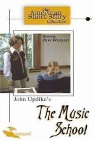 The Music School 1974