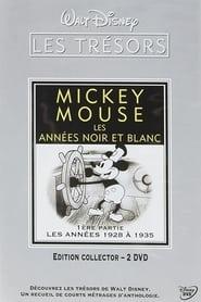 Walt Disney Treasures 1935