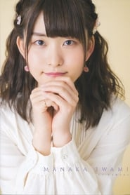 Photo de Manaka Iwami Honda Tooru