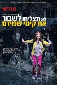 Unbreakable Kimmy Schmidt-Azwaad Movie Database