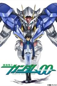 Mobile Suit Gundam 00: Season 2