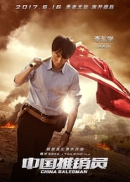 Image China Salesman – Contratto mortale [STREAMING ITA HD]