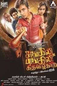 Sangili Bungili Kadhava Thorae (2017) Openload Movies