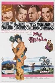My Geisha (1962)